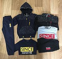 Спортивный костюм 3 в 1 для мальчика оптом, Grace, 116-146 см,  № B80324, фото 1
