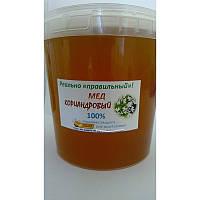 Кориандровый мед 1 литр