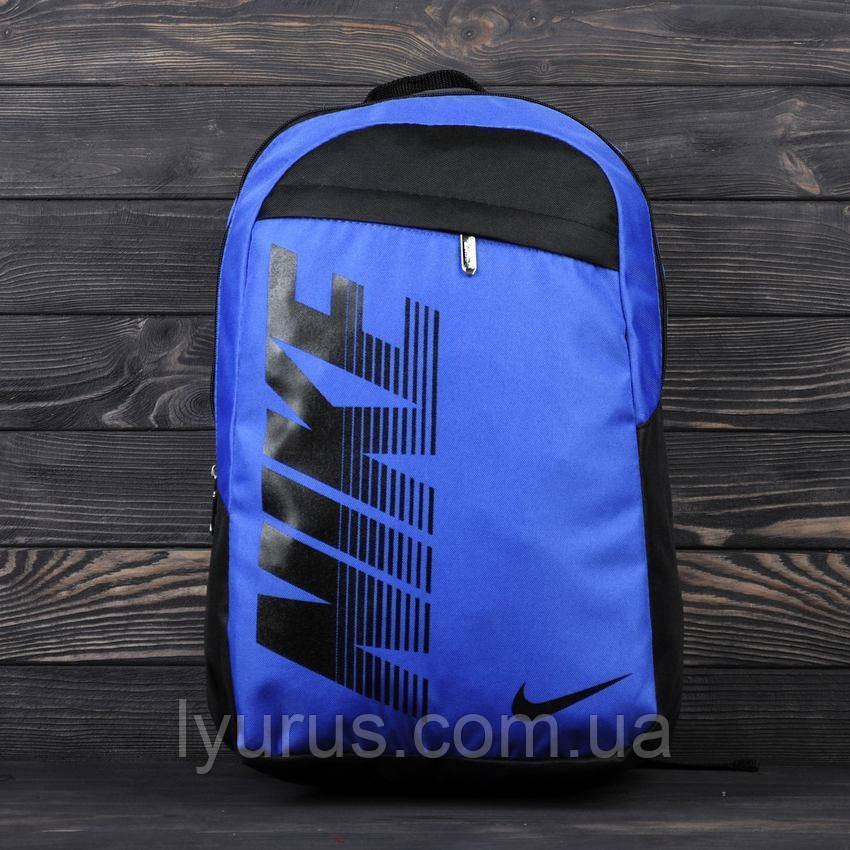 Спортивный рюкзак Nike, найк. Портфель, сумка. Для тренировок. Городской. Синий.