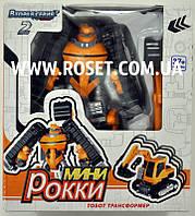 Мини робот Трансформер - Мини Тобот  (разные модели), фото 1