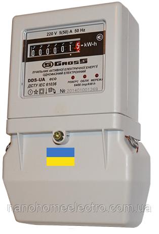 Лічильник електромеханічний 1 фазний5-(50)А Гросс
