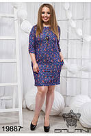 Модное женское джинсовое  платье (48-54) Турция, доставка по Украине, фото 1