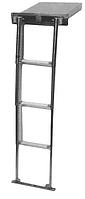 Нержавеющая телескопическая лестница для монтажа в корпус