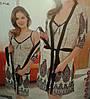 Комплект женский пенюар и халат 42-50(Турция), доставка по Украине