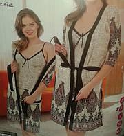 Комплект женский пенюар и халат 42-50(Турция), доставка по Украине, фото 1