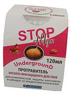 Стоп Жук Underground 120 мл (Белреахим)