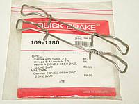 Пружина передних тормозных колодок Рено Меган III  QUICK BRAKE — QB1091180