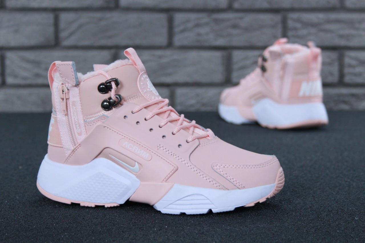 43d89e43 Зимние женские кроссовки в стиле Nike Air Huarache X Acronym City MID Lea,  натур. нубук, мех, пудровые