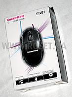 Компьютерная мышка для офиса - Golden King SN-01 1000 DPI