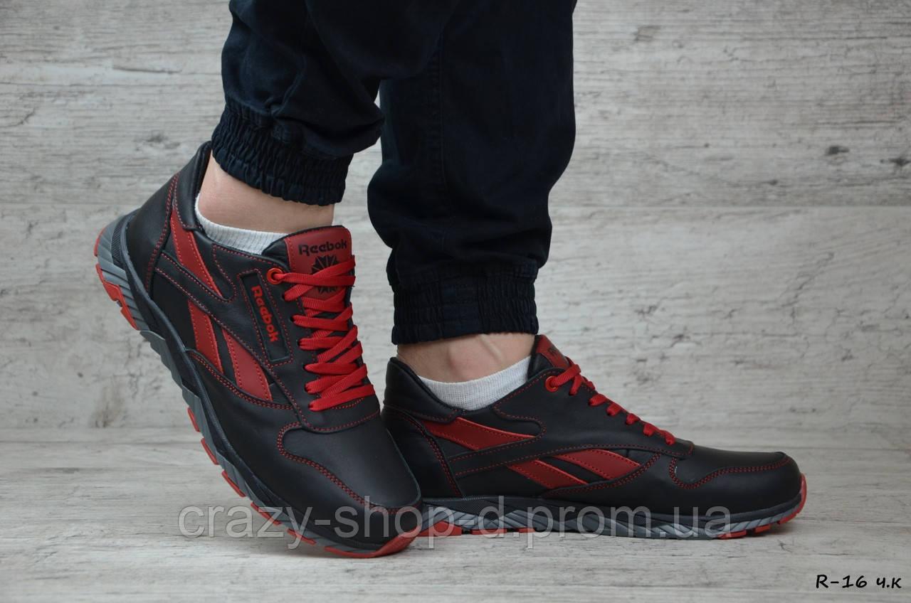 Мужские кожаные кроссовки Reebok (Реплика)