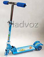 Детский складной самокат трехколесный синий Scooter Profi
