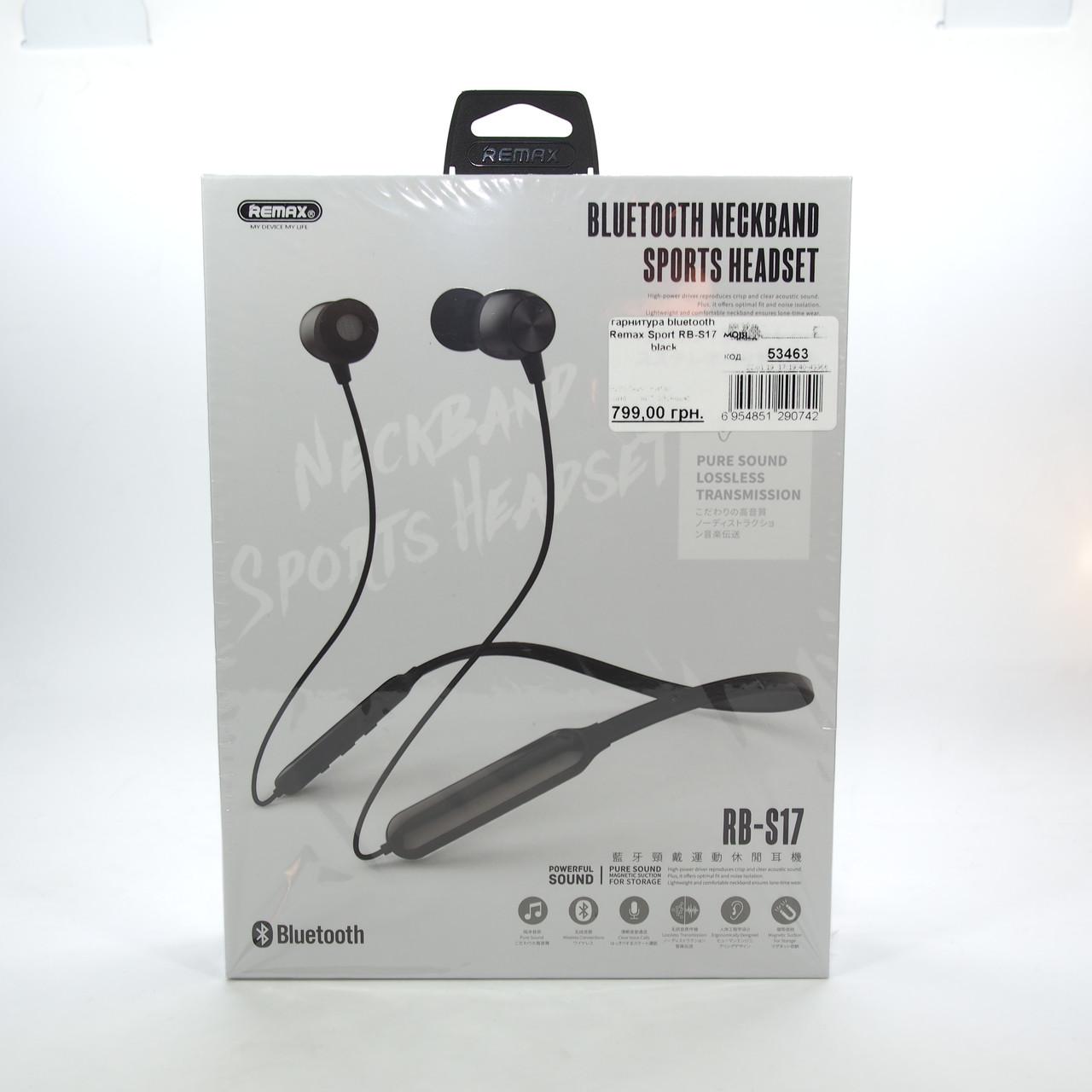 Гарнитура bluetooth Remax Sport RB-S17 black (RB-S17BK) EAN/UPC: 6954851290742