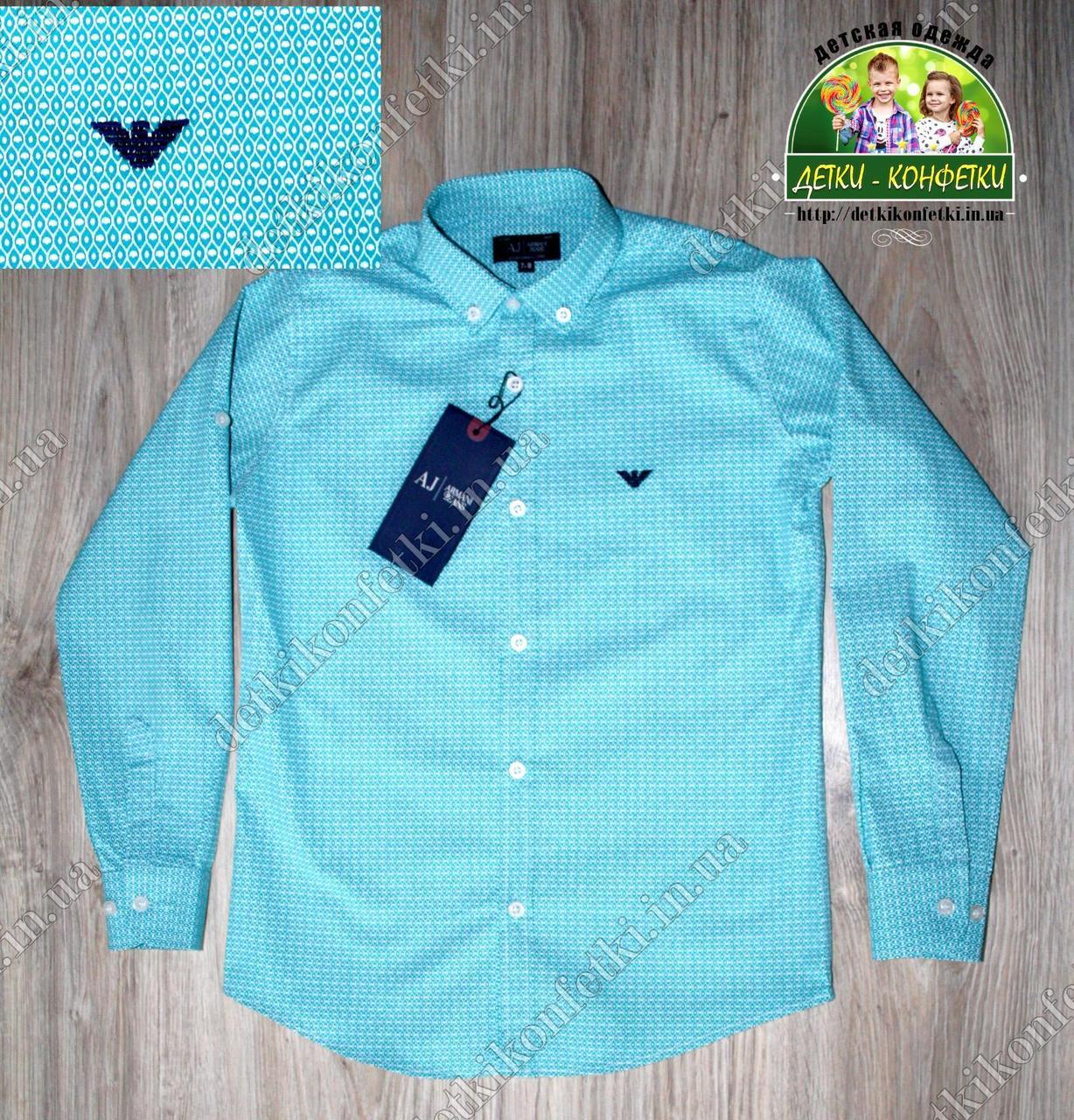 2af0dcc6c063 Рубашка детская нарядная ARMANI бирюза: продажа, цена в Запорожье. рубашки  для ...