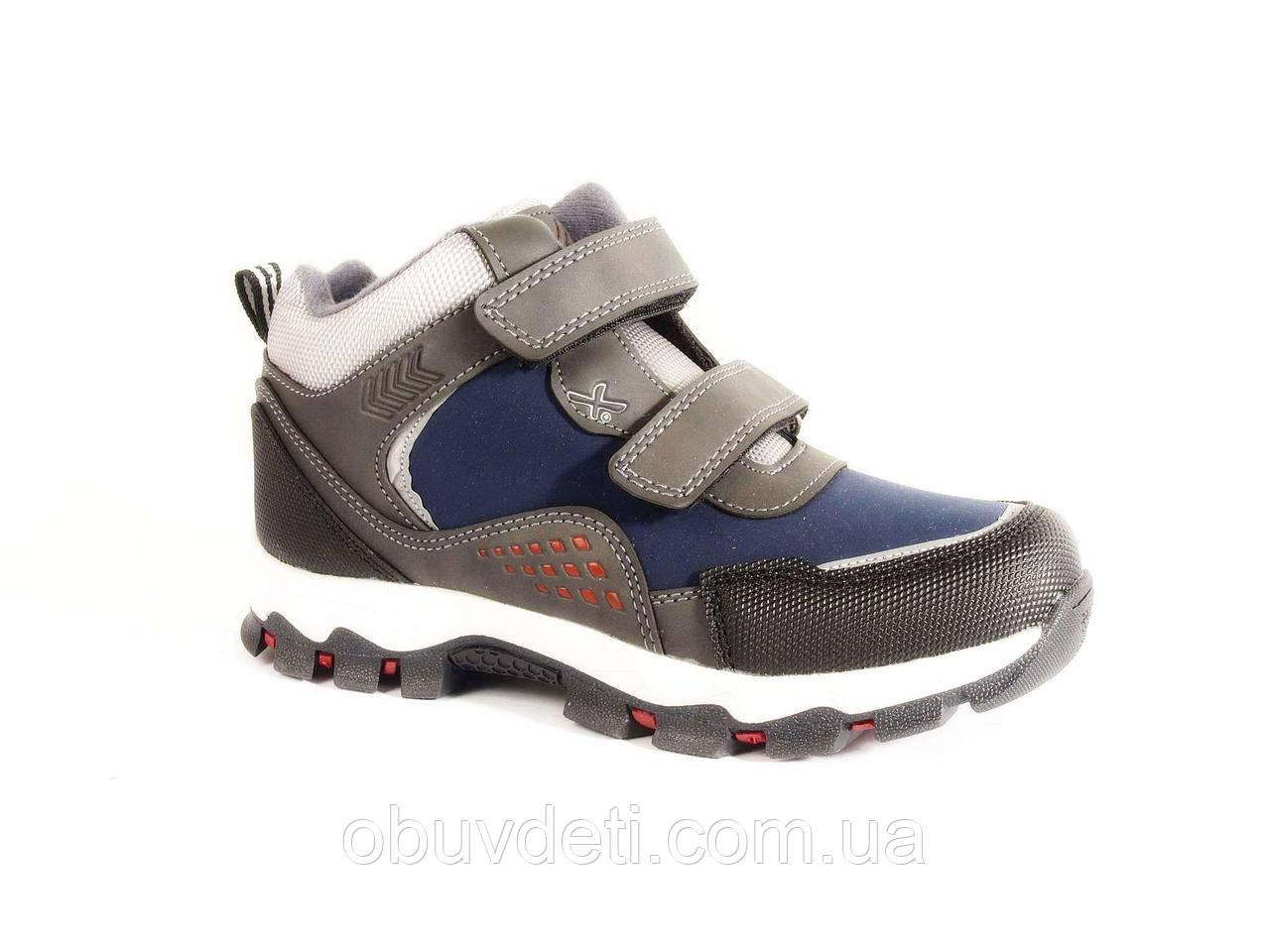 Деми ботинки promax для мальчиков  30 р-р - 19.5см серо-синие