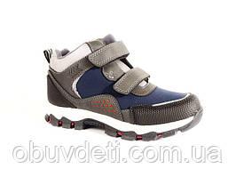 Деми ботинки promax для мальчиков  35 р-р - 22.7см серо-синие