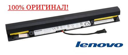 Оригинальная батарея Lenovo 300, 300-15IBR, 300-15ISK, 300-15IKB (14.4V 32Wh, 2200mAh) - Аккумулятор, АКБ, фото 2