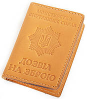 Обложка для разрешения на оружие (под карточку)