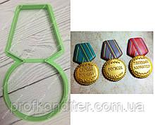 """Пластикова вирубка """"Медаль №3"""" 11см"""