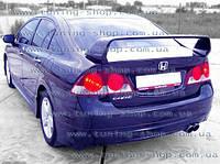 Накладка заднего бампера Хонда Цивик 2006 - 2011 Mugen-style