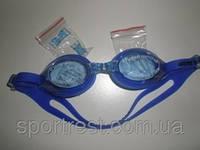 Очки для плавания с антифогом. 100