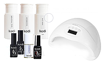 Стартовый набор гель лаков Kodi  c UV LED лампа SUN 5 plus  48 Вт. № 45