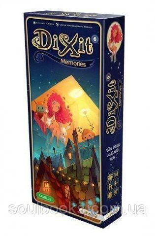 Dixit 6: Memories (Диксит 6: Воспоминания) - настольная игра
