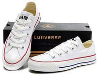 Кеды Converse ALL STAR (конверсы) Белые в коробке
