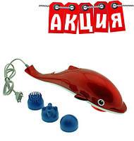 Вибромассажер для тела Dolphin Massager MaxTop. АКЦИЯ, фото 1