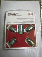 Гайки колесные секретки, KIA, 66490ade50