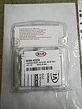 Гайки колесные секретки, KIA, 66490ade50, фото 2