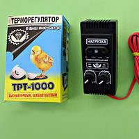 Терморегулятор  ТРТ 1000 для инкубатора, розеточный