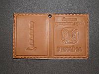 Обложка для удостоверения работников пограничной службы (тройная)