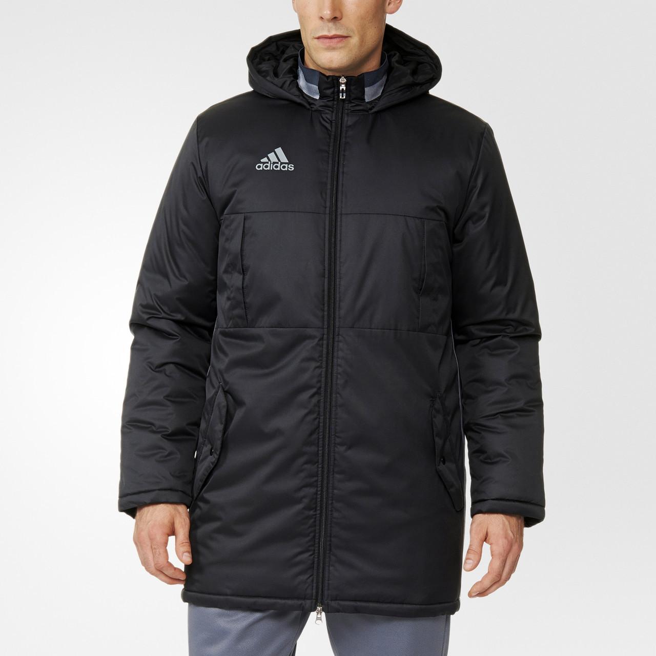 f9cd38f5 Куртка Adidas Condivo 16 Jacket AN9870 - Магазин спортивной одежды и обуви  Max Sport в Киеве