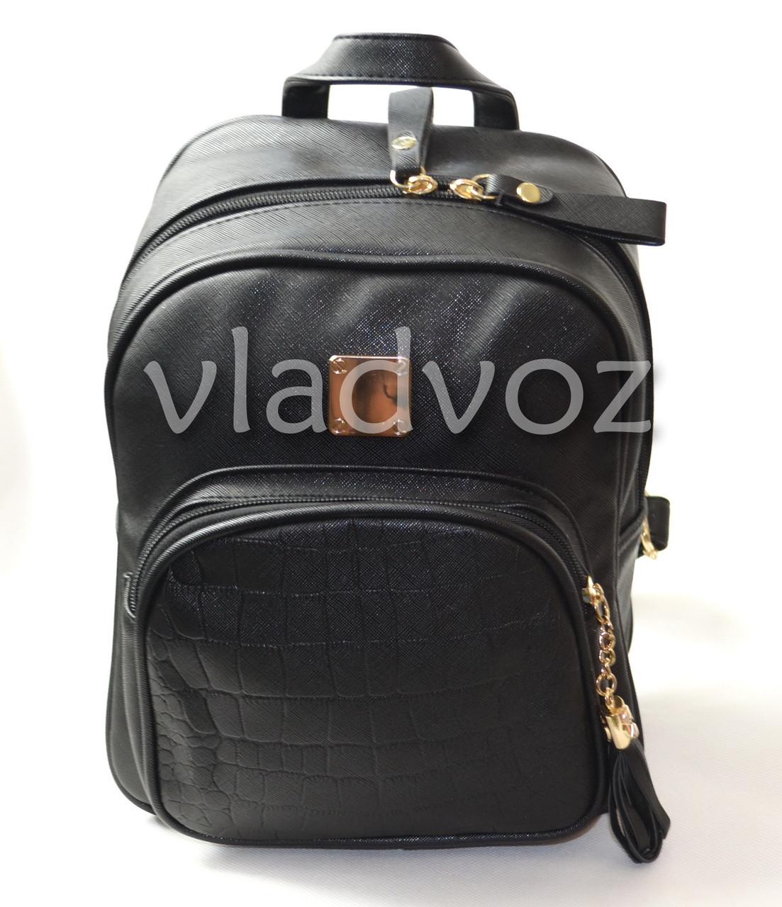 7394ae2ed239 Городской женский молодежный модный стильный рюкзак сумка черный -  интернет-магазин vladvozsklad киевстар 0681044912,