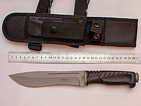 Нож с фиксированным клинком РЫСЬ - 4 (650-248821
