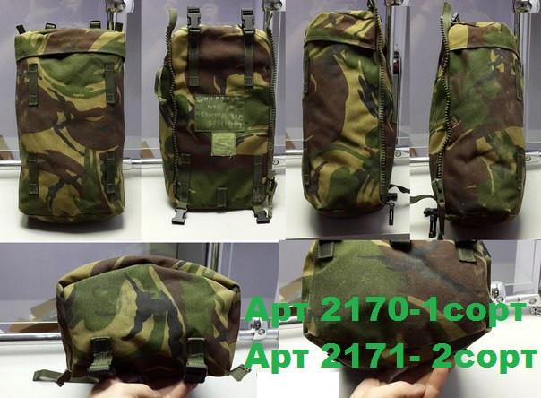Боковой карман/подсумок для Британских рюкзаков BergenОригинал Британия Б/У 2 сорт