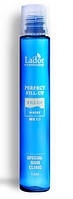 Восстанавливающий филлер для волос La'dor Perfect Hair Fill-Up. Ламинирование дома