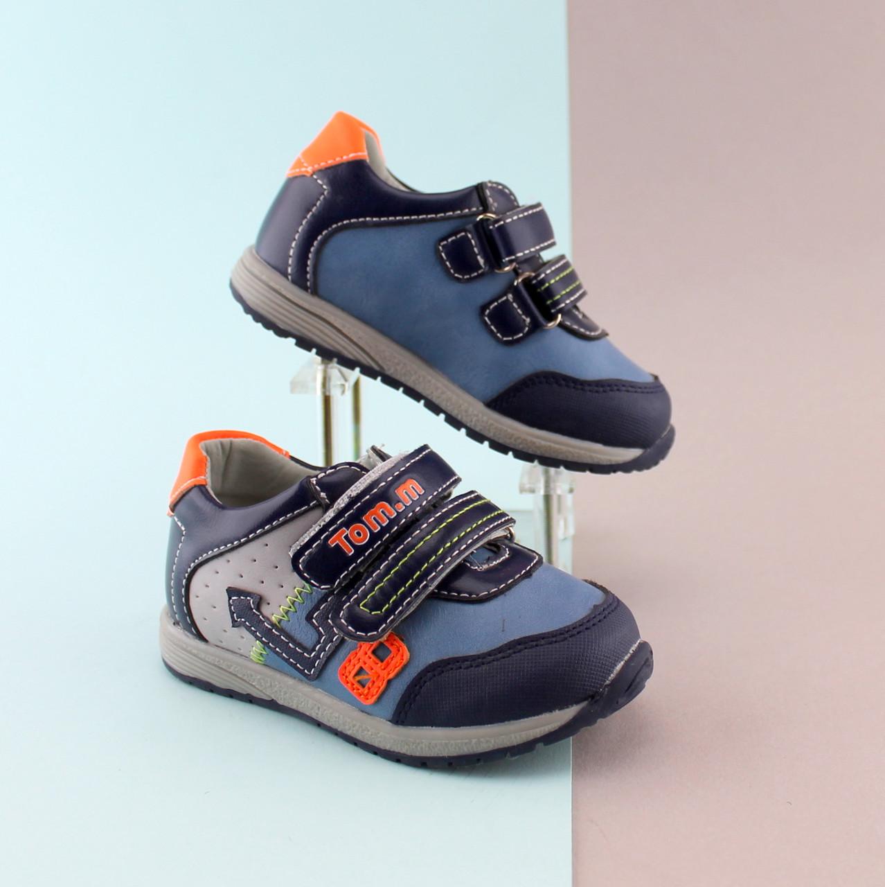 aca5a6a6c Ботинки на мальчика, детская демисезонная обувь на липучках тм Том.м р.21