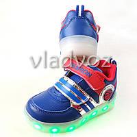 Детские светящиеся кроссовки для мальчика с led подсветкой USB синие 28р.