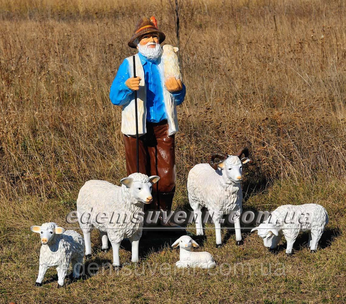 Садовая фигура Пастух с овцами