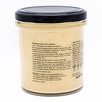 Кеш'ю паста кремова, 190г, банка СКЛЯНА, натуральна без домішок, фото 2