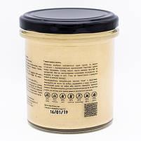 Кеш'ю паста кремова, 190г, банка СКЛЯНА, натуральна без домішок, фото 3