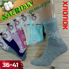 Носки женские демисезонные Kaerdan хлопок  37-41 размер  НЖД-021049