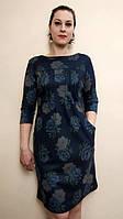 Синее трикотажное платье с карманами П57
