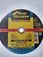 Круг отрезной Novo Abrasive 230х2,5х22,23