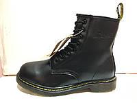 Классическая обувь Доктор мартинс DR Martens Brooklee Lace Softy T черные УНИСЕКС демисезонные
