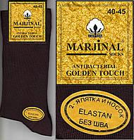 Ароматизированные мужские носки 2-я пятка и носок MARJINAL, ELASTAN 40-45р шоколад НМП-2323