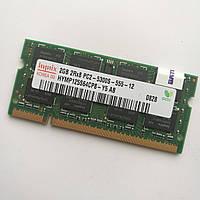 Оперативная память для ноутбука Hynix SODIMM DDR2 2Gb 667MHz 5300s CL5 (HYMP125S64CP8-Y5 AB) Б/У
