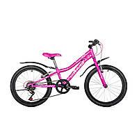 """Детский велосипед Avanti Astra 20"""" розовый"""