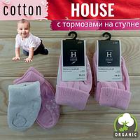 """Демисезонные носки для новорождённых """"HOUSE"""" комплекты белые с розовым на ступне тормоза  НДД-08393"""